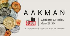 NYXTOΣΚΟΠΙΟ: Αλκμάν παρουσίαση δίσκου «Στην πόλη ανήκω»http://nuxtoskopio.blogspot.gr/2017/05/blog-post_5.html