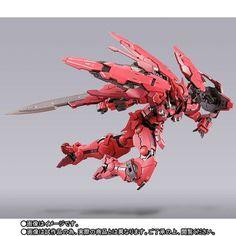 P-Bandai: METAL BUILD Gundam Astraea Type-F with GN Heavy Weapon Set - Release Info - Gundam Kits Collection News and Reviews Gundam 00, Gundam Wing, Anime Couples Manga, Cute Anime Couples, Anime Girls, Rosario Vampire Anime, Metal Shop Building, Caleb, Metal Workshop