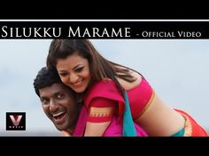 """Song: Silukku Marame. """"Paayum Puli"""" is an Indian Tamil action film. Music for the film was composed by D. Imman. The film was released on 4 September 2015."""