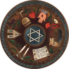 "20""D Small Lazy Susan - Judaica Themed"