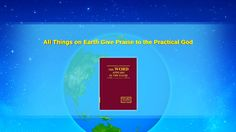"Praise | Hymn of Experience ""All Things on Earth Give Praise to the Prac..."