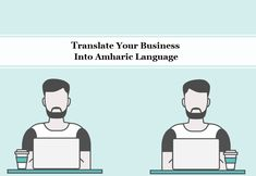 Translating your business into Amharic language will help you to expand your reach and you can easily communicate about your … view this ad now! Amharic Language, Business, Memes, Meme, Store, Business Illustration