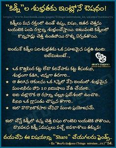 Saved by radha reddy garisa Health And Fitness Articles, Good Health Tips, Natural Health Tips, Natural Health Remedies, Healthy Tips, Health Fitness, Health Facts, Health Diet, Health And Nutrition