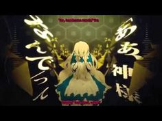 ▶ Outer Science--[アウターサイエンス]--- PV (english sub and Romaji Sub) - YouTube