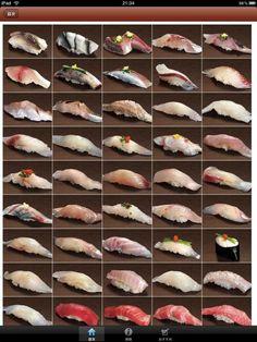 寿司 - Pesquisa Google
