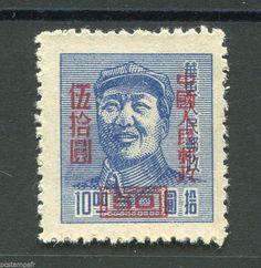 Chine China 1950 Timbre 874 Mao Tse Toung Neuf | eBay