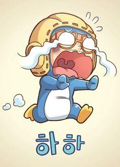 Running Man ♡ Haroro haha HaHa get it? Running Man Funny, Running Man Cast, Running Man Korean, Korean Tv Shows, Korean Variety Shows, Runing Man, Park Shin, Drama Movies, Kdrama