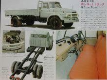 T330D New