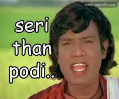 Seri Than Podi... Goundamani