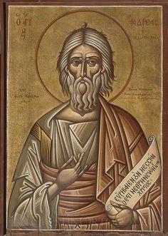 Sfantul Andrei - Photios Kontoglou