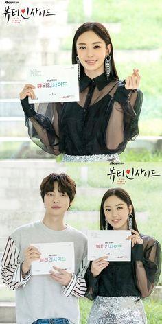 Korean Actresses, Korean Actors, Actors & Actresses, Sara Beauty, My Beauty, Kang Sora, Korean Tv Series, Ahn Jae Hyun, Korean Drama Movies