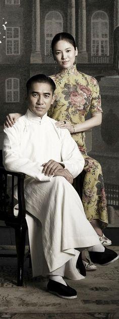 'The Grandmaster' (2013). Costume Designer: William Chang. #costume #design #film