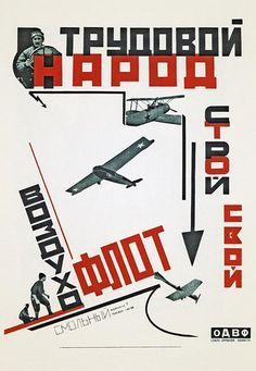 Workers, built your own airline fleet, Poster, 1920s