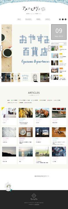 The website 'http://amehiyo.com/' courtesy of @Pinstamatic (http://pinstamatic.com)
