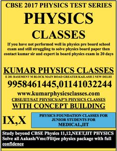 If you have not performed well in physics pre board school exam and still struggling to solve physics board paper then contact kumar sir and expert in board physics exam in 20 days