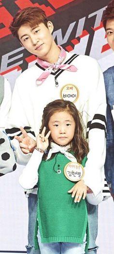 Hanbin and Hanbyul Yg Ikon, Kim Hanbin Ikon, Ikon Kpop, Korean Celebrities, Celebs, Ikon Leader, Siblings Goals, Ikon Debut, Ill Always Love You