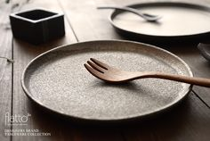 ケーキ皿18cm(茶)作家「奥田章」