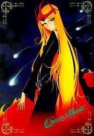 Queen Millenia - Leiji Matsumoto - 1982
