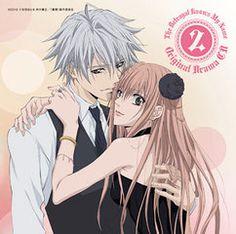 CD cover ...  uragiri, toko, tsukumo, tsukumo murasame, toko murasame, uraboku, betrayal knows my name, Odagiri Hotaru, CD