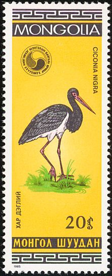 Black Stork stamps - mainly images - gallery format