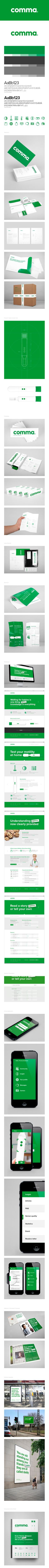 Comma on Behance. A very long #packaging #branding #marketing | #stationary #corporate #design #corporatedesign #logo #identity #branding #marketing <<< repinned by an #advertising agency from #Hamburg / #Germany - www.BlickeDeeler.de | Follow us on www.facebook.com/BlickeDeeler