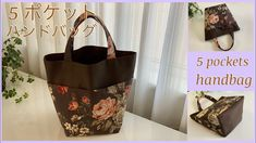 Japanese Patterns, Diy Home Crafts, Sewing Tutorials, Pocket, Tote Bag, Easy, Beach, Craft, Bags