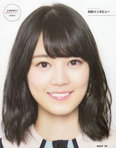 tebasaki-army: Ikuta Erika for Smart 2016.05 | 日々是遊楽也