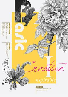 Poster - combination of bold colour block, black & white illustration and typography #design #layout #ideas