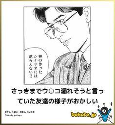 ボケて アニメ - Google 検索
