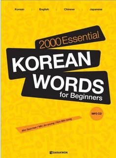 2000 Essential Korean Words for Beginners Korea Hangul Study Learn Book Kpop +CD #Textbook