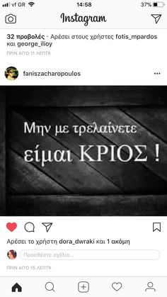 Zodiac, Lyrics, Instagram, Funny, Quotes, Beautiful, Quotations, 12 Zodiac Signs, Ha Ha
