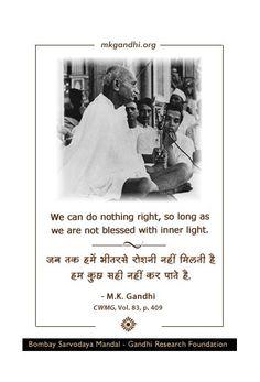 #MahatmaGandhi #quotestoday #gandhiquotes #InspirationalQuotes #quoteoftheday #quote #MotivationalQuotes #lifequotes #PositiveVibes #Gandhi #MondayMotivaton #MondayVibes