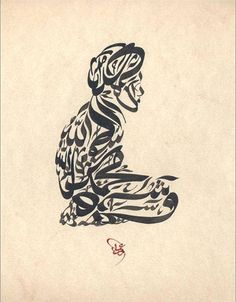 Praying calligraphy by Ali Kemal History Of Calligraphy, Arabic Calligraphy Tattoo, Calligraphy Drawing, Muslim Images, Thy Art Is Murder, Beautiful Handwriting, Islamic Wallpaper, Arabic Art, Fantastic Art