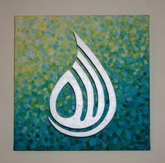 Allah Arabic Calligraphy Art, Arabic Art, Caligraphy, Islamic Paintings, Turkish Art, Sacred Art, E Design, Making Ideas, Canvas Wall Art