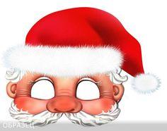 Маска Деда Мороза для праздников.