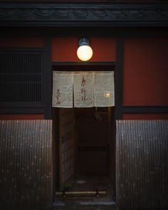 In Love with Japan: Photo Japanese Modern, Japanese Culture, Japanese Design, Japanese Style, Building Front, All About Japan, Sea Of Japan, Turning Japanese, Japanese Architecture