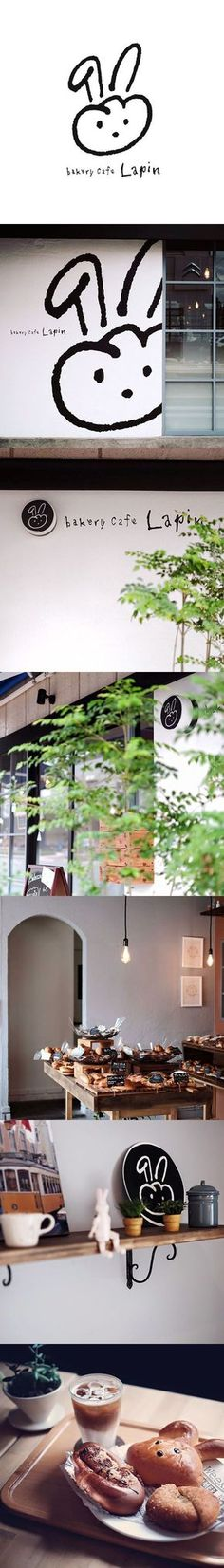 "Branding Research: ""Rabbit"" everywhere surround Brand Identity Design, Corporate Design, Branding Design, Corporate Branding, Cafe Logo, Bakery Logo, Bakery Cafe, Cafe Design, Sign Design"