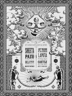 The Legend of Laputa Vintage Geek Line Art - signed museum quality giclée fine art print