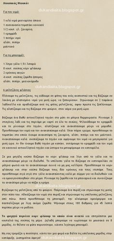 Όλα για τη δίαιτα Dukan: Μουσακάς Ντουκαν Cookbook Recipes, Cooking Recipes, Dukan Diet Recipes, Light Recipes, Recipies, Healthy Eating, Weight Loss, Diets, Food