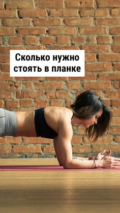 Comidas Fitness, Love Reading, At Home Workouts, Detox, Abs, Train, Poses, Health, Life