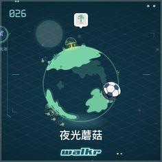 看看我美麗的「夜光蘑菇」星球與廣大的銀河系! http://galaxy.walkrgame.com/f71tsbEiKTw/75