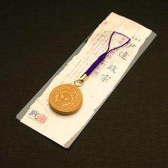 Masamune Date Ver. 2 Family Crest Cell Phone Charm/Zipper Pull