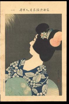 Not dated - Itō Shinsui - 4 - From the serie 100 figures of beauties wearing Takasago kimono