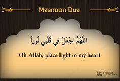 Oh Allah place light in my heart
