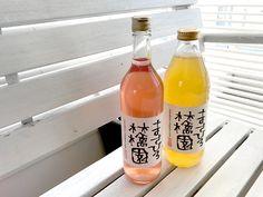 まさひろ林檎園 ジュース ラベルデザイン 筆文字 labeldesign calligraphy