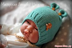 Четыре шапочки с ушками для младенцев