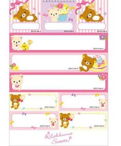 Free Printable Rilakkuma Name Label Sticker To Do Lists Printable, Printable Crafts, Free Printables, Fun Mail, Name Labels, Kawaii Stickers, Rilakkuma, Note Paper, Diy And Crafts