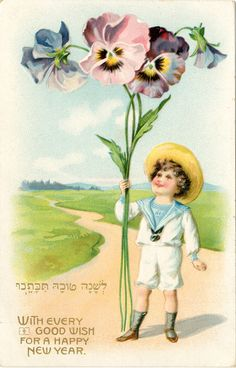 rosh hashanah greetings chabad