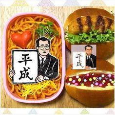 日本人のごはん/お弁当 Japanese meals/Bento byまこつさん Kawaii Bento, Bento Box Lunch, Food And Drink, Mexican, Ethnic Recipes, Comedy, Fancy, Japan, Kitchens