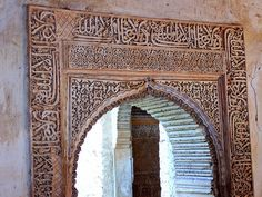 The Palacio de Generalife (Arabic: Jannat al-'Arif - Architect's Garden) was the summer palace and country estate of the Nasrid sultans of Granada. The palace and gardens were built during the reign of Muhammad III (1302-1309) and redecorated shortl